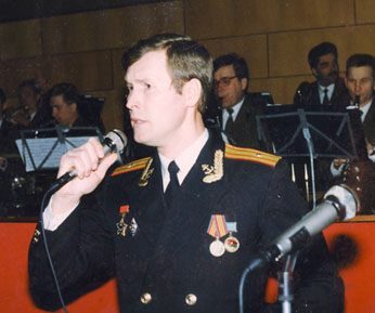 Концерт 1998 г.